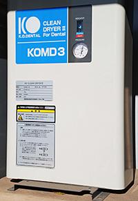 クリーンドライヤー:膜式圧縮空気乾燥除菌器