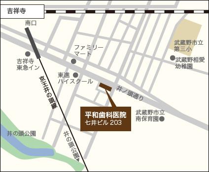 平和歯科医院地図